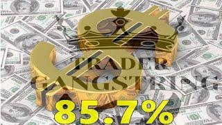 câștigurile bitcoin sunt cele mai profitabile