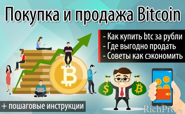 cum să câștigi un bitcoin într- o singură zi
