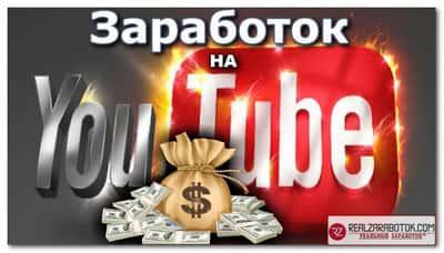câștigând bani pe internet cu investirea banilor