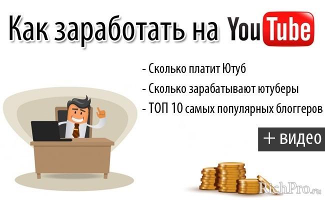 video Cum de a face bani online, fără atașamente