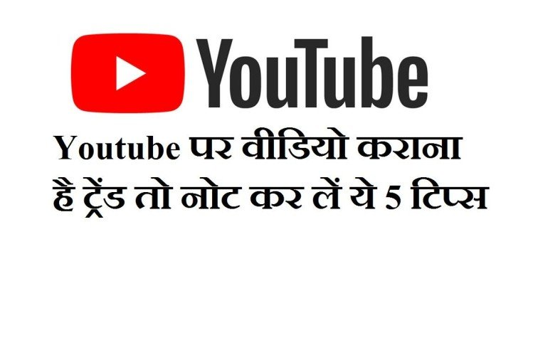 Suport video