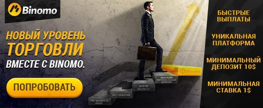 Oferte Forex - Lista brokeri Forex ce ofera bonus gratuit fara depunere | Mr Forex Română