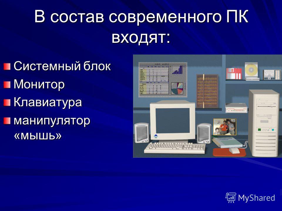 Hackingul ca o afacere serioasă. Dar computerul meu? Cât și cât câștigă hackerii Hackeri legali
