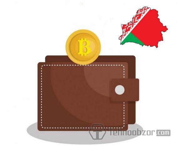primește bitcoins cadou