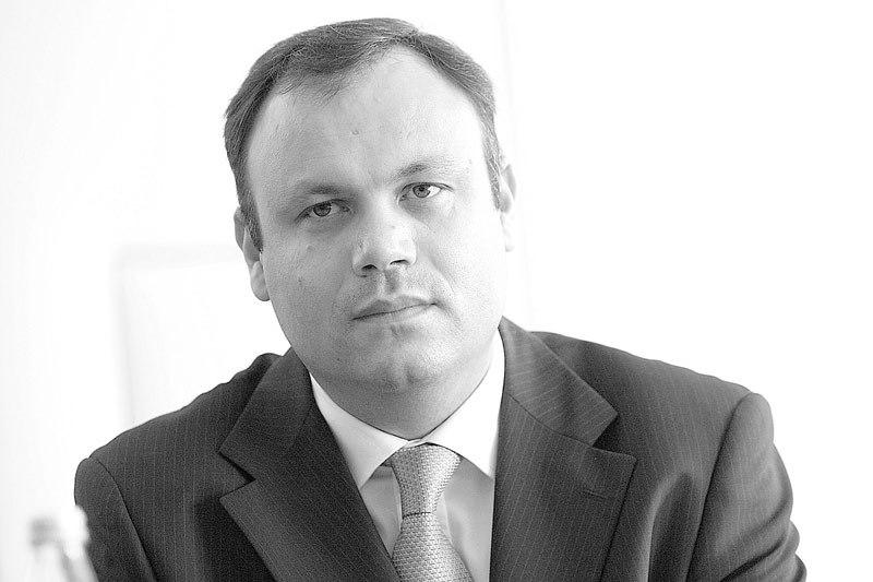 platforma de tranzacționare comercială alef
