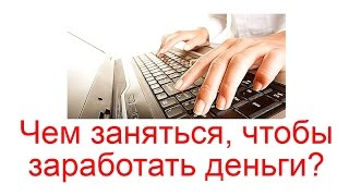 lucrați de acasă fără bani în avans)