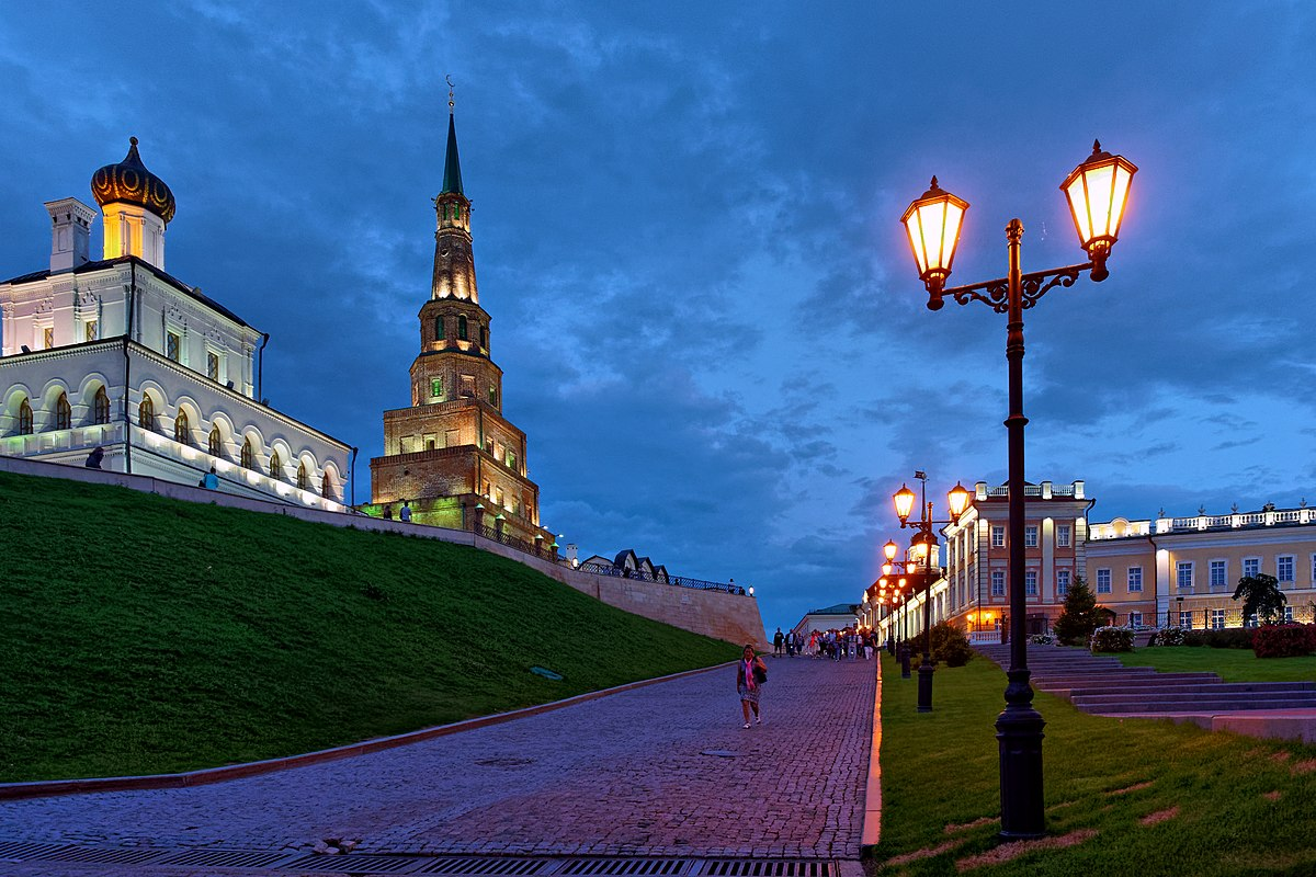 Rezervați la Grozny City Hotel