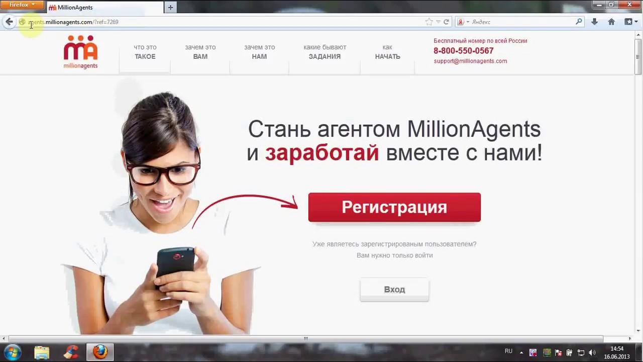site- uri noi fără investiții funcționează pe internet