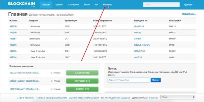 VBTC - //Cumpărați și vindeți Bitcoin în Vietnam