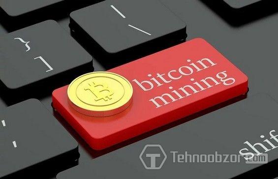 în cazul în care într- adevăr puteți câștiga Bitcoin cum să emiți bitcoin