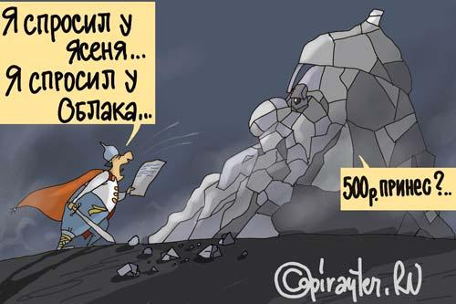 câștigurile pe Internet 10 ruble pe minut