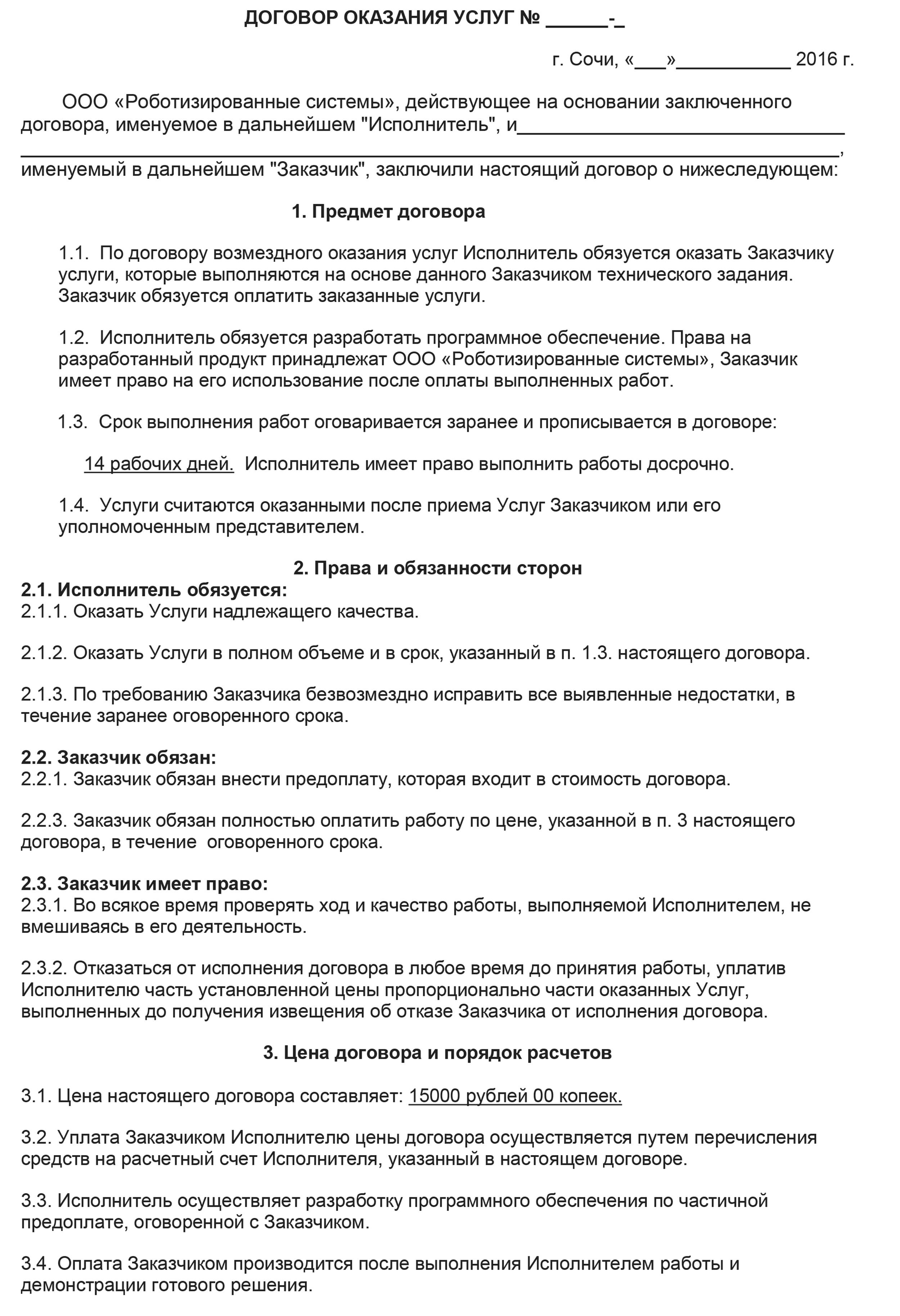 mt4 pentru tranzacționarea opțiunilor binare