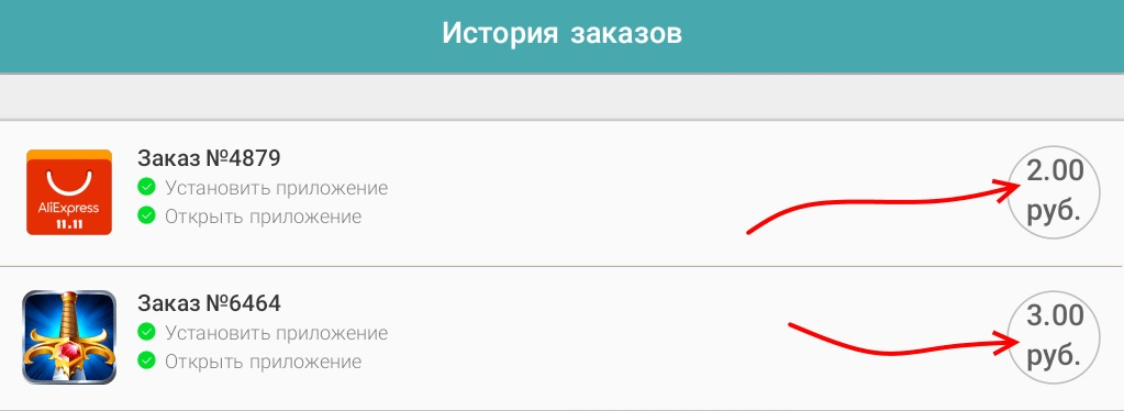 câștigați bani pe mobilul dvs pe internet)
