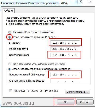 pentru ca Internetul să funcționeze, trebuie să vă înregistrați manual ip opțiuni binare quik