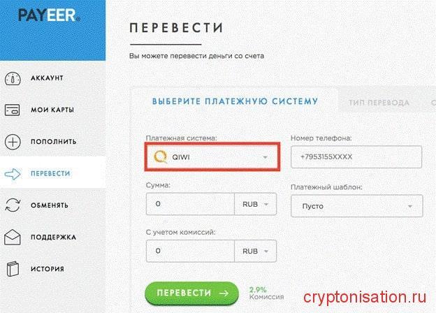 Cum să obțineți un portofel bitcoin: instrucțiuni pas cu pas - Comerțul electronic - 2021