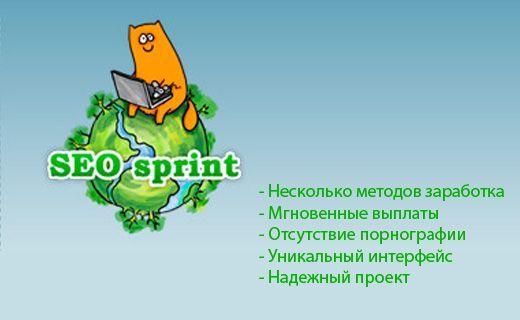 Bani din clickuri №1 - FĂRĂ INVESTIȚII ȘI SIGUR | Bani pe net