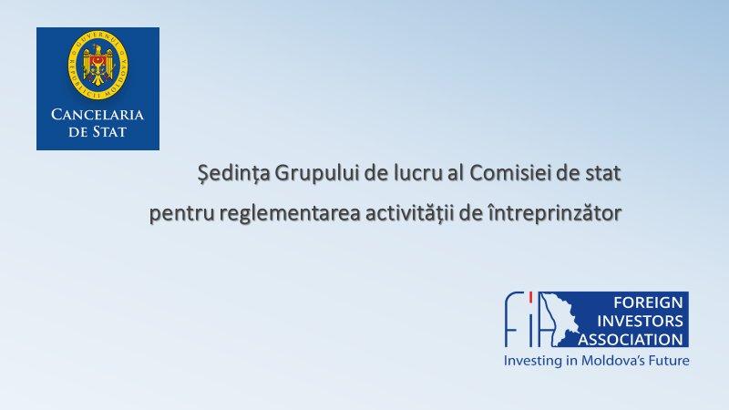 Investiții în Valori Mobiliare