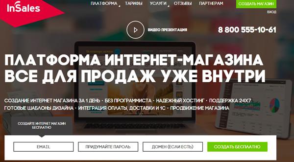 site- ul gata de câștiguri pe internet
