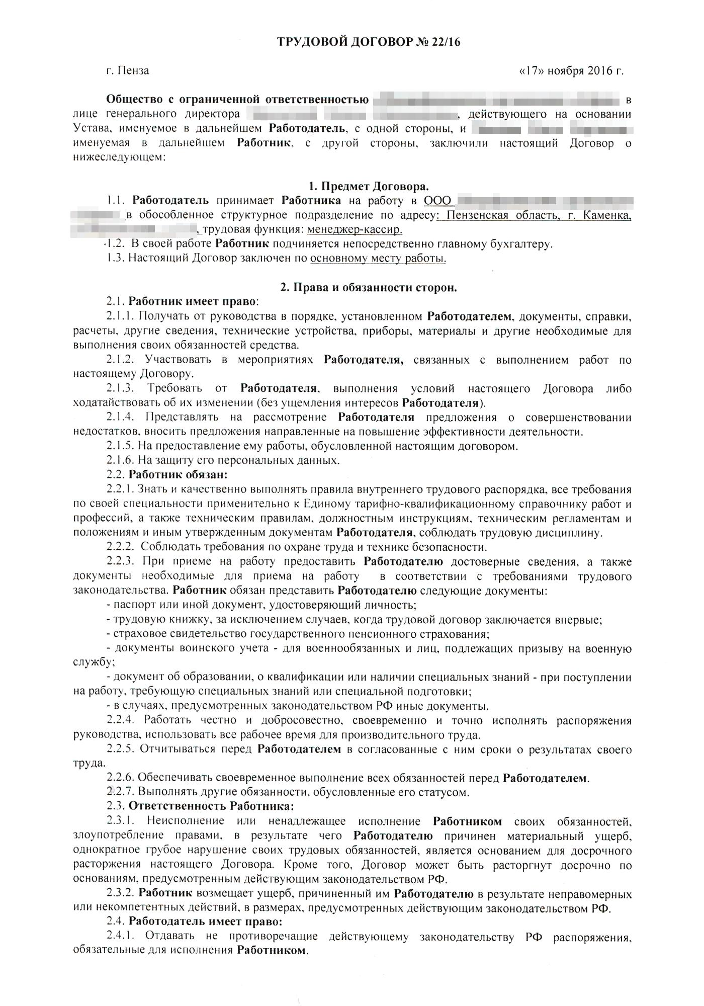 without delay - Traducere în română - exemple în engleză | Reverso Context