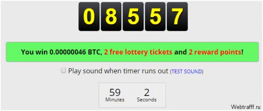 Bitcoins cum să le câștigi pe un procesor webmoney. Cum să obțineți bitcoins pe computer