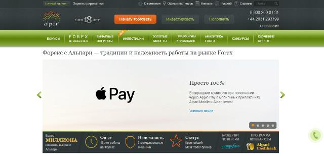 principalele tipuri de venituri online