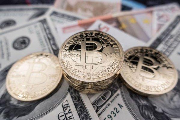 bitcoin este mai mult decât bani