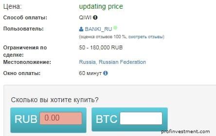 Binance - cel mai mare crypto exchange din lume in 2019.tutorial cum sa cumperi si sa vinzi Bitcoin