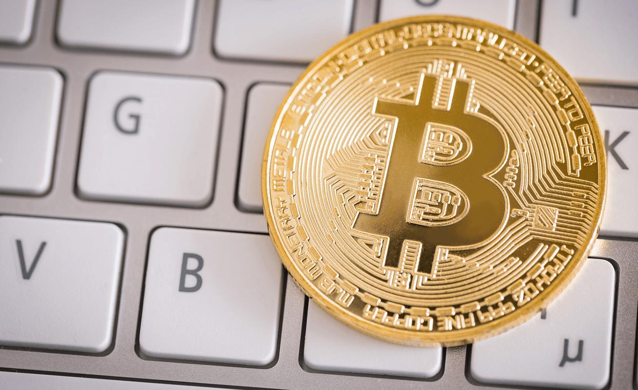 bitcoin prin computer opțiunile binare și secretele lor