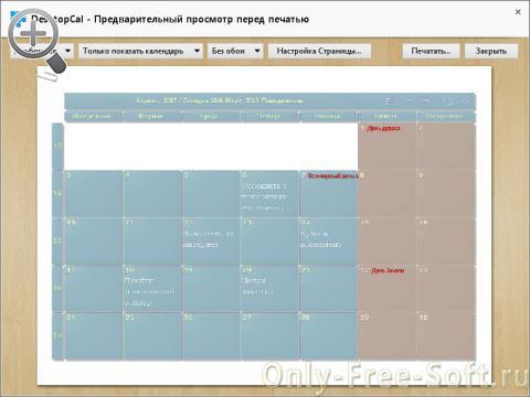 ce sunt înainte și opțiuni raportul independenței financiare savitskaya