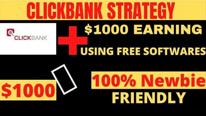 cum se fac bani 1000 tranzacționare cantitativă