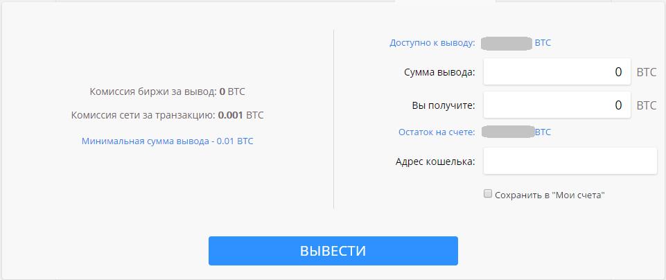 bitcoin la rupee