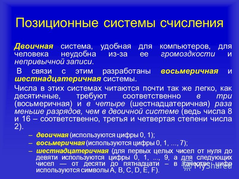 Opțiunile Binare - Tranzactionare opțiuni binare | Mr Option