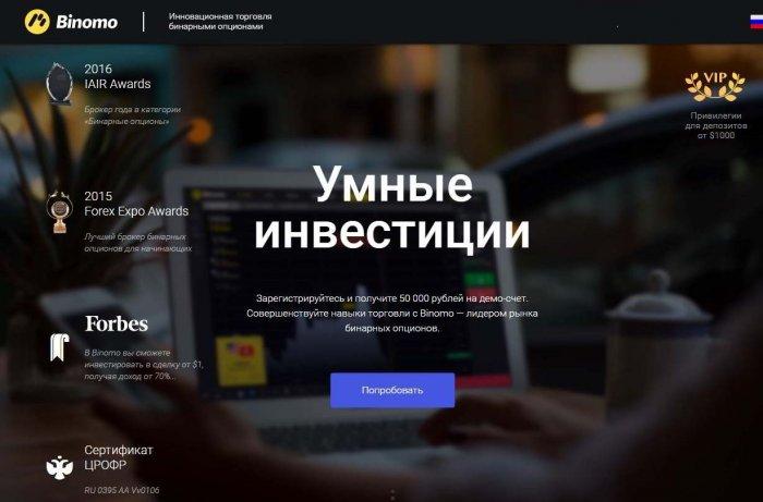 Karmagamebox: Care semnale de tranzacționare a opțiunilor binare de 60 de secunde De