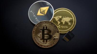Bitcoins – Monedă virtuală