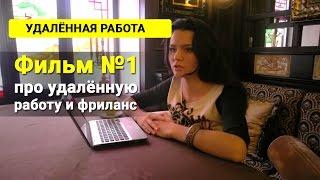 traducerea câștigurilor pe internet