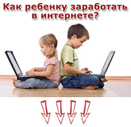 cum sa fac bani la varsta de ani? - Forumul Softpedia