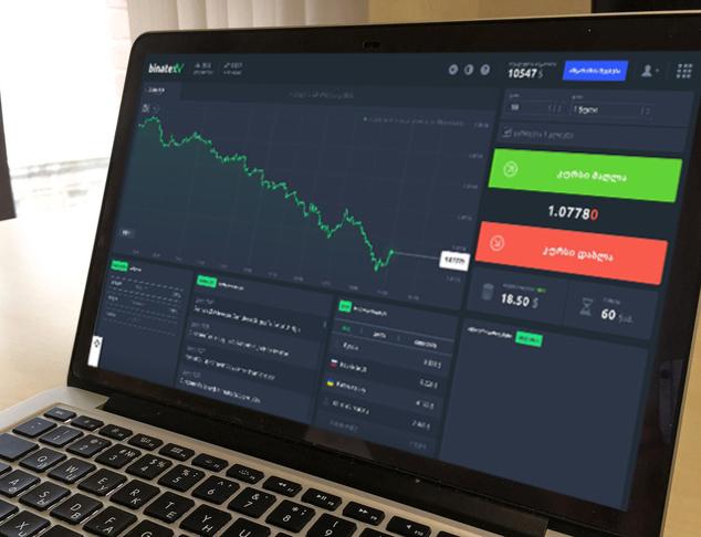 Ce fel de companie de brokeraj este potrivită pentru o strategie de opțiuni binare de 10 USD?
