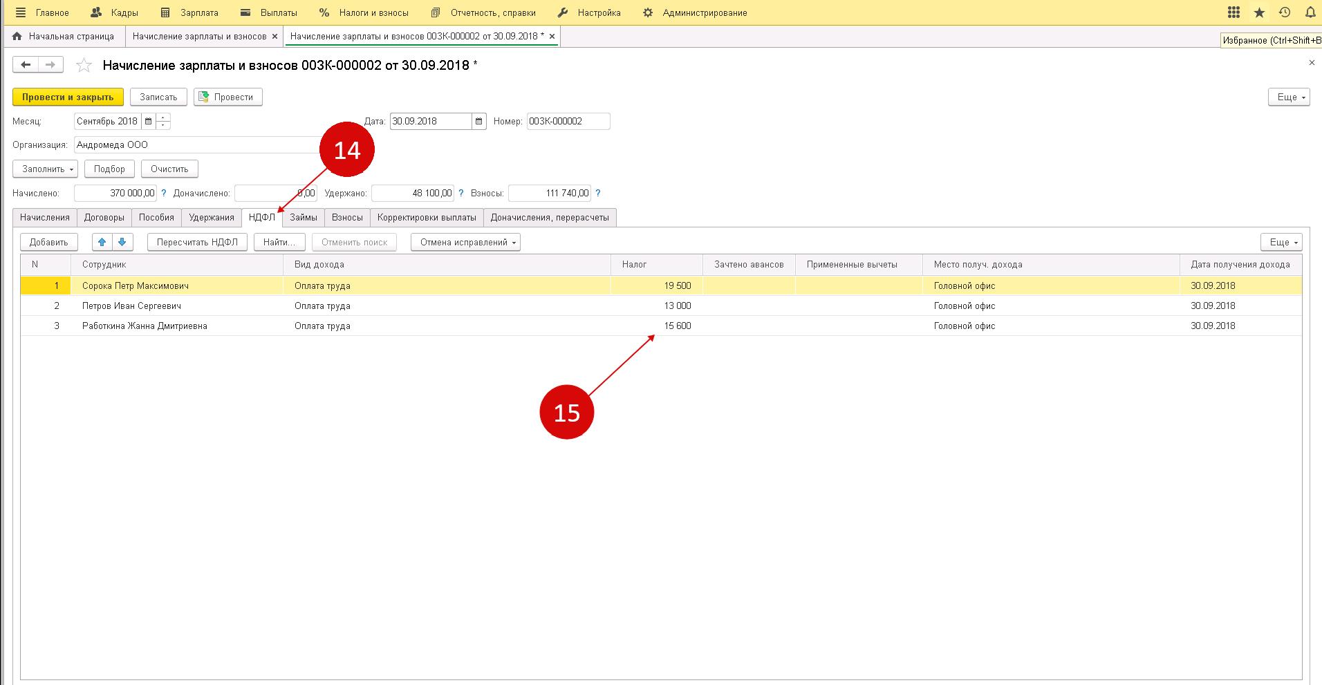 Browser incompatibil