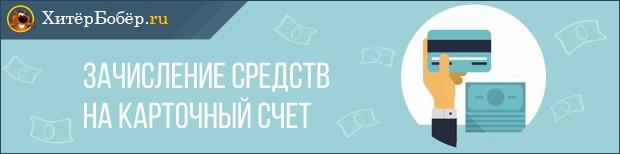 cum să obțineți bani fără a investi pe internet