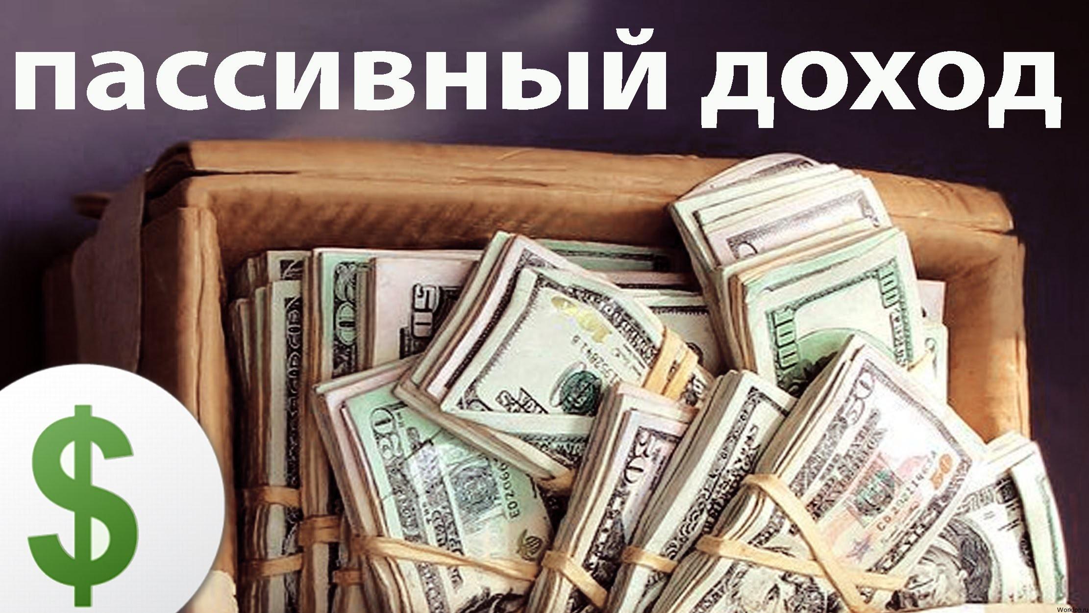 Cum sa faci bani online fara investitii: idei si metode