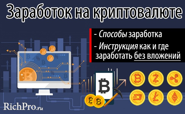 cumpărați o monedă bitcoin cum să câștigi bani cu opțiuni binare pentru un videoclip pentru începători