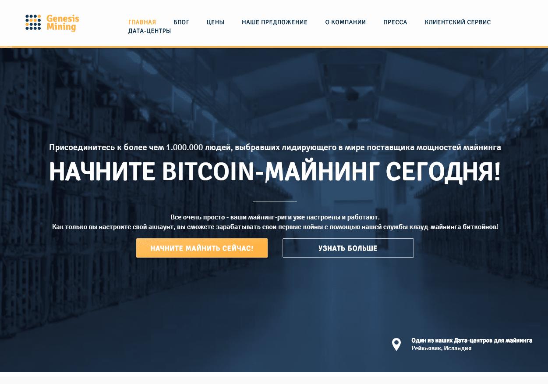 robot cu opțiune binară bitcoin